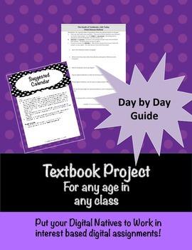 Textbook Project (PBL)