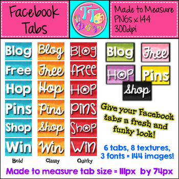 Texture Facebook Tabs ~ Made to Measure! Clip Art CU OK