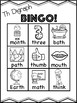 Th Digraph Bingo Freebie! [5 playing cards]