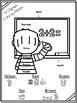 Th Digraph Mega Bundle! [11 no-prep games and activities]
