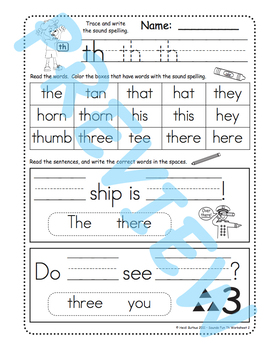 Th- Worksheets
