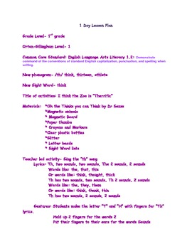 Th sound zoo themed 1st grade lesson plan