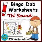 'Th' words Bingo Dab