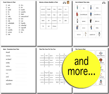 Thai Bundle for Smart Teachers: 10 beginner units & ☆147+☆ NO PREP printables