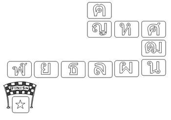 Thai alphabet game black and white