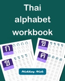 Thai alphabet practice worksheets | Practice Thai Alphabet and Numbers workbook