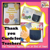 Thank You Cards for Teacher Appreciation Week or End of Year