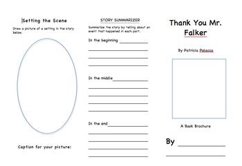 Thank You Mr. Falker Book Brochure
