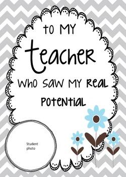 Thank You Teacher Frame Insert FREEBIE