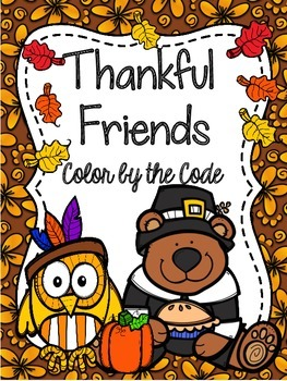 Thankful Friends Math Facts to 18