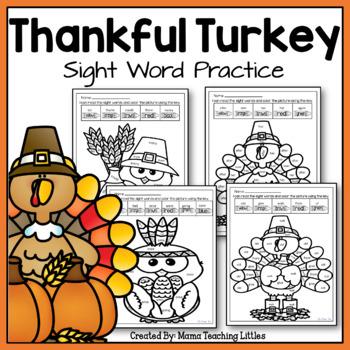 Thankful Turkey Sight Word Practice