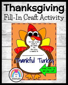 Thanksgiving Writing Craft: Thankful Turkey
