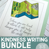 Thankful for Kindness Writing BUNDLE | Kindness Writing Prompts |Themed Writing