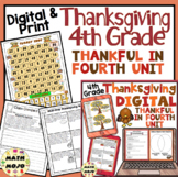 4th Grade Thanksgiving Activities: 4th Grade Thanksgiving Unit (Thankful in 4th)