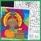 Thanksgiving Color by Number (also in Spanish)