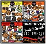 Thanksgiving - Parts Of Speech Clip Art Big Bundle {Educlips Clipart}