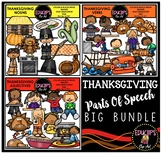 Thanksgiving - Parts Of Speech Clip Art Big Bundle {Educli