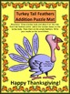 Thanksgiving Math Activities: Turkey Tail Feathers Addition Puzzles Activity