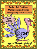 Thanksgiving Math Activities: Turkey Tail Feathers Multiplication Puzzles -Color