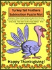 Thanksgiving Math Activities: Turkey Tail Feathers Subtraction Puzzles - Color