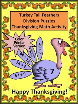 Thanksgiving Math Activities: Turkey Tail Feathers Division Puzzles - Color