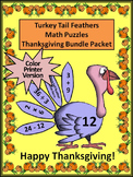 Thanksgiving Activities: Turkey Tail Feathers Math Puzzles Bundle - Color