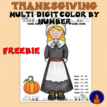 2 Digit Multiplication Thanksgiving Color by Number Freebie