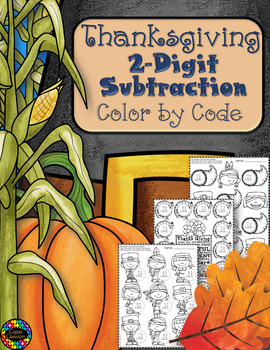 Thanksgiving 2-Digit Subtraction with Regrouping Color-by-Code Printables