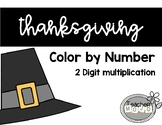 Thanksgiving 2 Digit Multiplication Color by Number