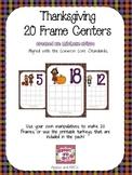 Thanksgiving 20 Frame Center