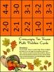 Thanksgiving Activities: Cornucopia Thanksgiving Ten Frames Math Activity