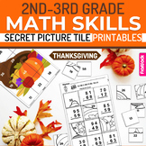 Thanksgiving 2nd-3rd Math Skills Secret Picture Tile Printables