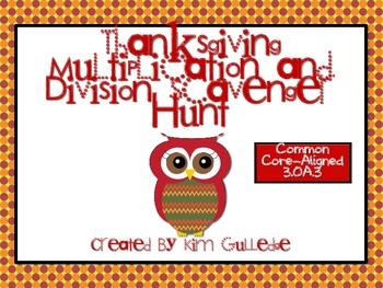 Thanksgiving Owls 3rd Grade Math Scavenger Hunt - Multiplication & Division