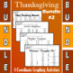 Thanksgiving Bundle #2 - 4 Coordinate Graphing Activities