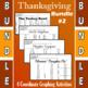 Thanksgiving - Bundle #2 - 4 Coordinate Graphing Activities