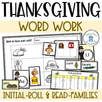 Thanksgiving - 6 Word Work Tasks