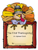 Thanksgiving Book ABC Printing Journal- Common Core Aligned