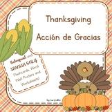 Thanksgiving - Acción de Gracias (Bilingual English & Spanish)
