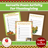 Thanksgiving Acrostic Poem Activity