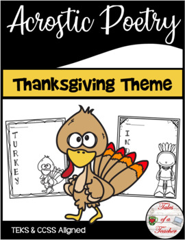 Thanksgiving Acrostic Poetry