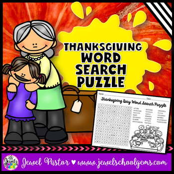 Thanksgiving Activities (Thanksgiving Word Search)
