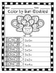 Thanksgiving Activities - Color by Sum/Difference and Color by Comprehension