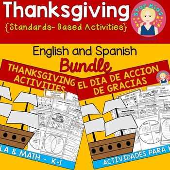 Thanksgiving Activities IN ENGLISH and SPANISH for K-1