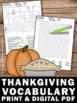 Thanksgiving Worksheets, Thanksgiving No Prep Printables, Sub Plans