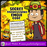 Thanksgiving Activities (Thanksgiving Emoji Activities)