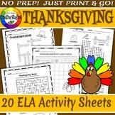 Thanksgiving English Activity Sheets - No Prep!