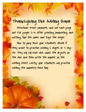 Thanksgiving Adding Dice Game!