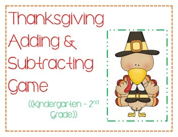 Thanksgiving Adding & Subtracting Game