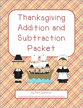 Thanksgiving Adding and Subtracting Practice Packet