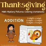 Thanksgiving Addition Worksheets, Adding Mystery Picture Coloring Sheets